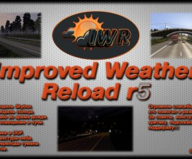 Improved Weather HD | ETS 2 Mods