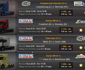 Quick Jobs for Scania T | ETS 2 Mods