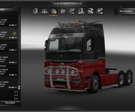 Bonus Engine v4b | ETS 2 Mods