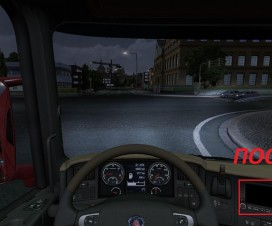 Disable Navi | ETS 2 Mods