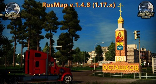 Rusmap V1 4 8 1 17 X By