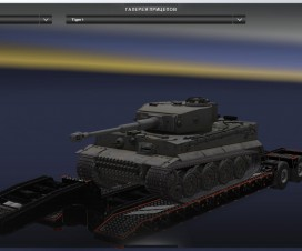 trailers from game world of tanks 1 1 1