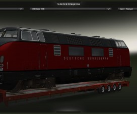 addon-for-the-railway-cargo-pack-v1-6-from-jazzycat-1-0_1 (1)
