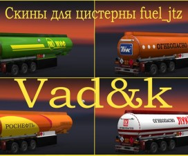 skins-russian-companies-for-tanks-fuel-jtz_1