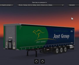 jost-group-trailers-1-22_1