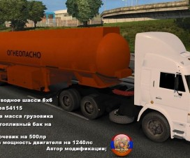 chassis-and-engine-for-kamaz-54115_1