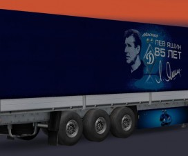 trailer-pack-sport-theme-v5-0_1