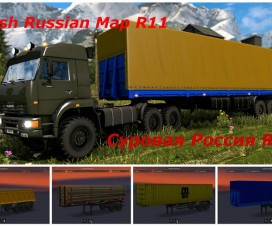 trailer-park-for-the-harsh-russian-r11-1-22_1