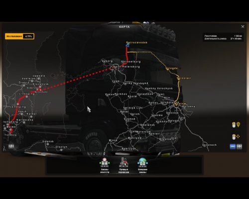 Addon For RusMap 1.6.3 ets2
