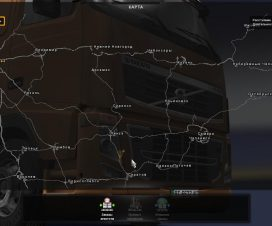 Map Eastern Express v9.0 for ETS2 1.23