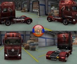 Mercedes Actros MP4 Red Gold Skin