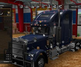 Freightliner Classic XL V2 by Solaris36
