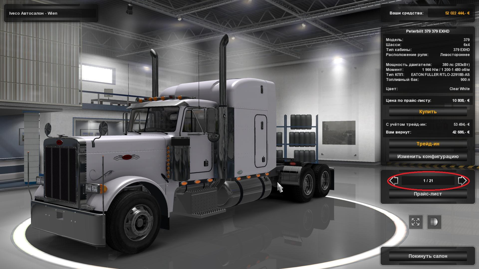 HOW O CREATE NEW SLOTS IN ETS2