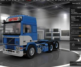 Volvo F16 Nor Cargo Fixed