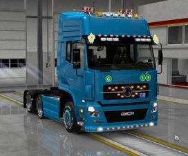 dongfeng-v2-5-for-1-24-1-23