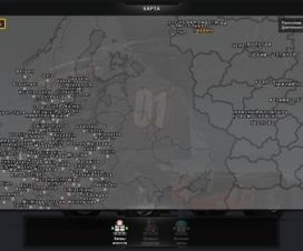 russian-open-spaces-v3-2