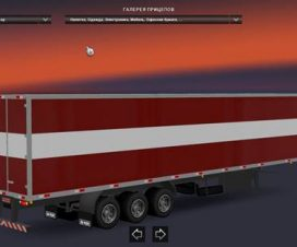 Traditional EAA trailer package