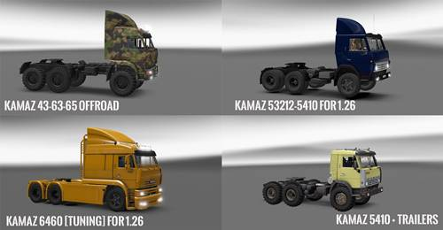 Pack 10.4 compt. Trucks with Powerful