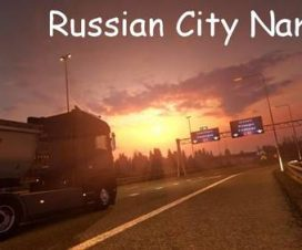Russian City Names For ProMods 2.16