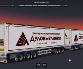 Pack Trailers Business lines 1.28