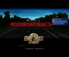 MOSCOW map ets2