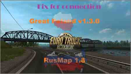 Fix connection Great Poland v1.3 with RusMap 1.8 [1.30]