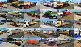 Trailers and Cargo Pack by Jazzycat v6.6