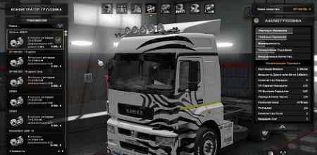 Engines and transmissions pack for Kamaz 5490 NEO v1.0