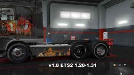 A large package of road and winter wheels v1.8.1