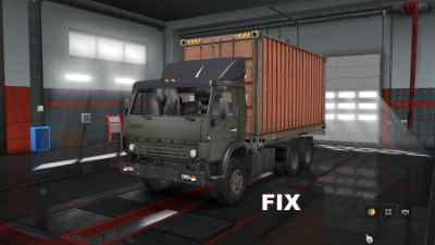 Fixed for truck KAMAZ 5320 (from Nikola)