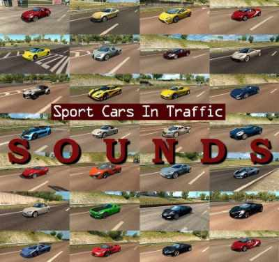 Sounds for Sport Cars Traffic Pack by TrafficManiac v2