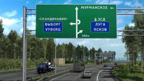 ets2 western high speed diameter saint petersburg ets2 mods. Black Bedroom Furniture Sets. Home Design Ideas