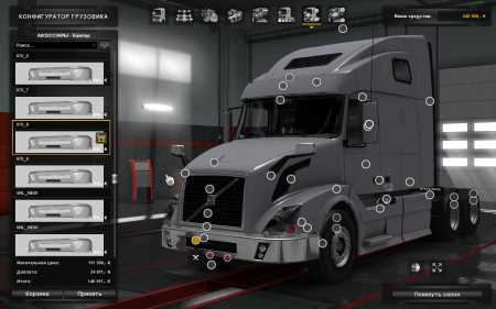 Dealer fix for Volvo VNL 670 1.31