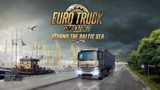 ETS2 Beyond the Baltic Sea DLC