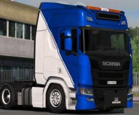 Low Chassis For Scania 2016 1.32-1.33