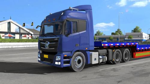 Auman GTL-SP new technology redo 1.33