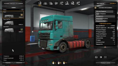 ETS2 Skin Dirty for DAF XF 105