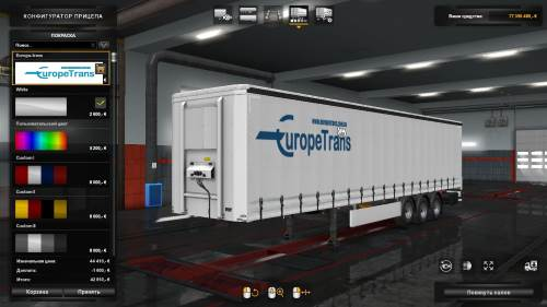 EuropeTrans skin 1.34
