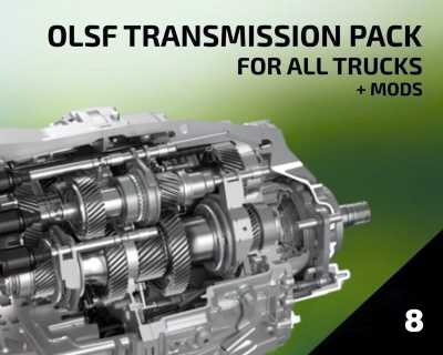 OLSF Dual Clutch Transmission Pack 8 for all Trucks + mods 1.34
