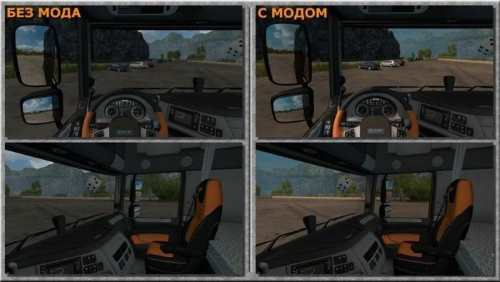 Removal of tinting for all default trucks v1.6