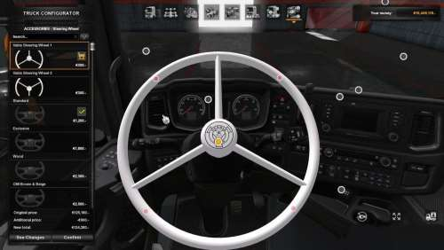 Scania Next Gen Vabis Steering Wheel 1.34