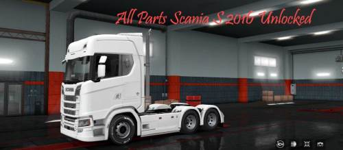 Scania S 2016 All parts Unlocked (COMPATIBLE WITH MULTIPLAYER)