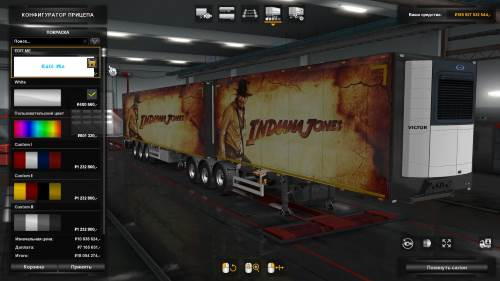 Skin Indiana Jones for Purchase Trailers 1.33