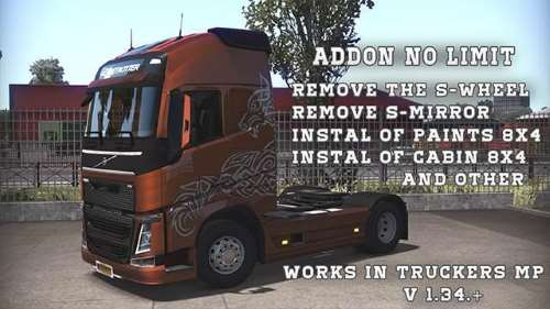 BC-Addon no limit [Works at Truckers MP] 1.34